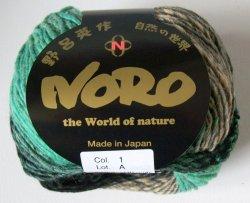 Shiro in schwarzgraugrün