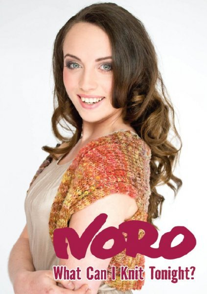 Noro Designer What can I knit tonight ? - Jo Allport